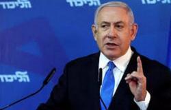 """""""نظامكم متطرف"""".. """"نتنياهو"""" لقادة إيران: """"إسرائيل"""" لن تسمح لكم بامتلاك أسلحة نووية"""