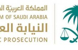 السجن 3 أعوام لموظف شركة شحن هرَّب 6 ملايين خارج السعودية