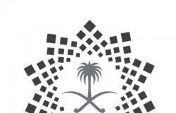 """""""لجنة برنامج خدمة ضيوف الرحمن"""" تستعرض خطة التنفيذ للأعوام 2021- 2025م"""