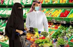 """""""الدول الأكثر أمنًا في الغذاء"""".. السعودية تتقدم للمرتبة 38 وهذا """"ثالوث القمة"""""""