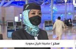 """بالفيديو .. """"مضيفة جوية سعودية"""" تحكي تجربتها في السماء! وهكذا تعاملت مع نوبة هلع لمسافرة"""