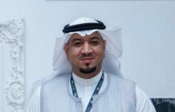 الجمعية السعودية للإرشاد السياحي تعلن الفائزين بجائزة 2020