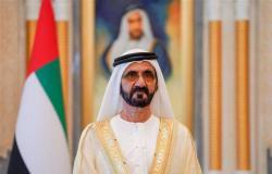 الإمارات.. تعيين وزيرين جديدين في التشكيلة الحكومية
