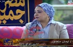 تعيين الكاتبة الصحفية إيمان منصور رئيساً لتحرير جريدة الأمة