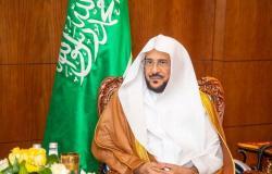 """""""آل الشيخ"""": المبادرة الدعوية بالشراكة مع """"التعليم"""" و""""أمن الدولة"""" عمل تكاملي يوافق رؤى القيادة"""