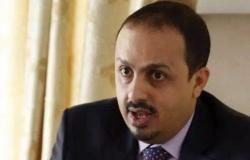 """""""الإرياني"""" يدين قصف ميليشيا الحوثي الإرهابية لحي سكني بمأرب"""