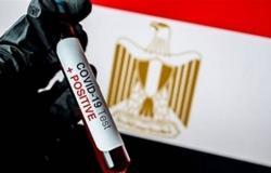 مصر تسجل 586 إصابة جديدة بكورونا و344 حالة بكوريا الجنوبية و11 بالصين