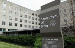 """""""الخارجية الأمريكية"""": سنساند السعودية للدفاع عن نفسها أمام التهديدات الحوثية المنفّذة بدعم إيراني"""