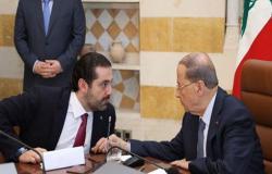 صحيفة لبنانية: عون يشكك في نوايا الحريري