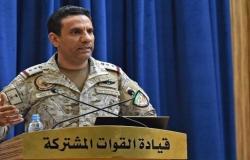 """""""التحالف"""": اعتراض وتدمير طائرة دون طيّار """"مفخّخة"""" أطلقتها ميليشيا الحوثي تجاه المملكة"""