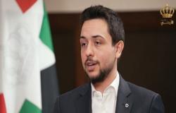 بالفيديو .. الامير حسين : أزمة كورونا جديدة على العالم ولم يعلم أحد شكل العدو الذي نواجه