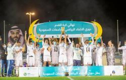 فريق جامعة حائل بطلاً لدوري الاتحاد الرياضي للجامعات السعودية