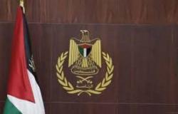 الرئاسة الفلسطينية تدين الهجوم الإرهابي المتصاعد على السعودية