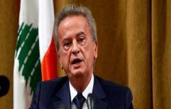 """حاكم المصرف المركزي اللبناني يتعهد بمقاضاة """"بلومبيرغ"""" بعد تقرير """"العقوبات الأمريكية"""""""