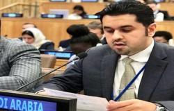 بعثة السعودية بجنيف تؤكد استمرار تعاونها مع الممثلة الأممية في الأزمة اليمنية