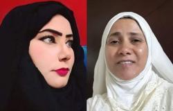 صحفيتان مصريتان عن الهجمات الحوثية الإرهابية على المملكة: غاية الإجرام