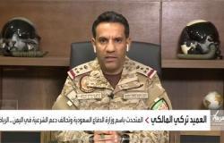 """""""المالكي"""": لا تملك أي دولة إقليمية الجرأة على تبني أي هجوم ضد السعودية"""