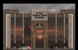 بحضور المحافظ.. اجتماع لتطوير محطة قطارات بنها