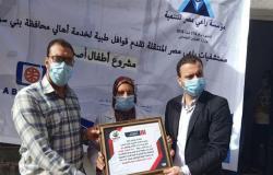 قوافل طبية للكشف على أهالي المناطق الأكثر احتياجًا في بني سويف