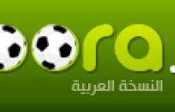 """""""الفيفا"""" يغرم الزمالك المصري"""