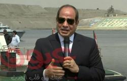 """الرئيس السيسي : """"محدش هيقدر ياخد نقطة مياة من مصر .. واللي عايز يجرب يجرب"""""""