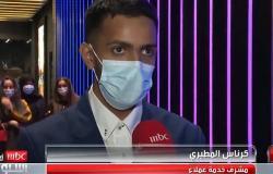 بالفيديو .. فرص عمل نوعية في إدارة وتشغيل الصالات السينمائية بأيدٍ سعودية