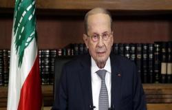 الرئيس اللبناني: هناك مماطلة في إجراء التدقيق الجنائي بهدف إسقاطه