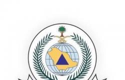 """""""مدني مكة"""" يحذّر من حالة ماطرة على الطائف وميسان"""