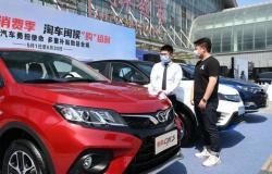 الصين تقود التعافي العالمي لسوق السيارات