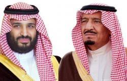 أمراء المناطق ونوابهم يرفعون التهنئة للقيادة بمناسبة حلول شهر رمضان