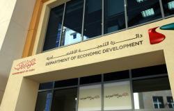 دبي: للمطاعم تقديم الطعام خلال نهار رمضان دون تغطية الواجهات