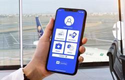 """""""السعودية"""" تطلق مرحلة تجريبية لتطبيق وثيقة آياتا الإلكترونية للمسافر """"IATA Travel Pass"""""""
