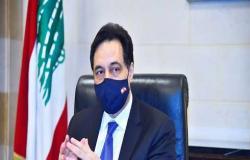 """""""لأسباب عراقية داخلية"""".. تأجيل زيارة رئيس الحكومة اللبنانية إلى بغداد"""