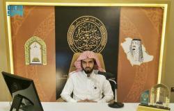 متسابقو مكة يُنهون مشاركاتهم في مسابقة الملك سلمان لحفظ القرآن الكريم