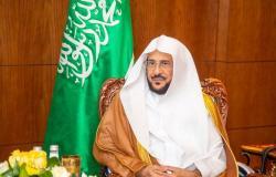 وزير الشؤون الإسلامية ينوه بالتبرع السخي لخادم الحرمينوولي العهد لصالح منصة إحسان