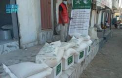 عطاءات السعودية.. مركز الملك سلمان يوزع سلالاً عذائية رمضانية في موريتانيا