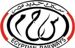 مصر.. عودة حركة القطارات إلى طبيعتها على خط القاهرة- الإسكندرية
