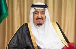 خادم الحرمين الشريفين يوجه بصرف 1.9 مليار ريال معونة رمضان لمستفيدي الضمان الاجتماعي