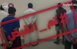 مقطع فيديو.. الأمن العام يستعرض عددًا من الجرائم التي تم القبض على مرتكبيها