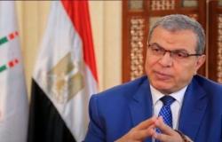 بقرار وزاري مصري.. ممنوع تشغيل النساء في هذه الوظائف