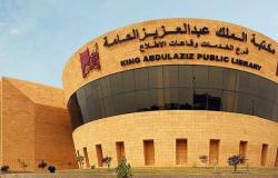 """""""فتح ثقافي""""..""""عبدالعزيز العامة"""" تستحوذ على 3200 كتاب لأهم فتراتتأسيسالسعودية"""