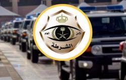 القبض على مواطن ومقيم انتحلا صفة رجال الأمن بجدة
