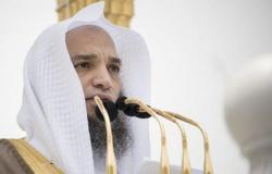 خطيب الحرم المكي: لا يمكن فهم سماحة الإسلام إلا بسيرة النبي الكريم