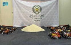 """القضاء اللبناني يبدأ التحقيقات في تهريب شحنة """"مخدرات الرمان"""" إلى السعودية"""