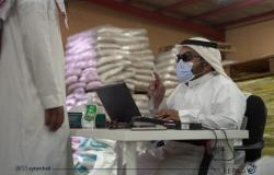 """""""خيرية رفاق"""" بحائل تدعم المستفيدين منها بـ3 ملايين و370 ألف ريال خلالشعبان ورمضان"""