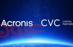 شركة Acronis العالمية الرائدة في مجال الحماية الإلكترونية تحصل على استثمار تمويلي قدره 200 مليون دولار أمريكي ليرتفع بذلك تقييمها نحو 2.5 مليار دولار أمريكي