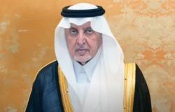 بالفيديو.. الأمير #خالد_الفيصل في قصيدة جديدة: #عرّب_وليدك قبل تغريبة الوقت