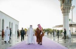 """""""سجاد السعودية البنفسجي"""".. قراءة في دلالات الاختيار """"المستقبل والتنمية"""""""