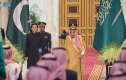 زيارة رئيس وزراء باكستان للمملكة.. تأكيد على تعزيز العلاقات واستمرار نهج التشاور بين البلدين