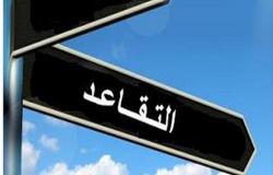 بالاسماء : احالات على التقاعد في مؤسسات حكومية أردنية